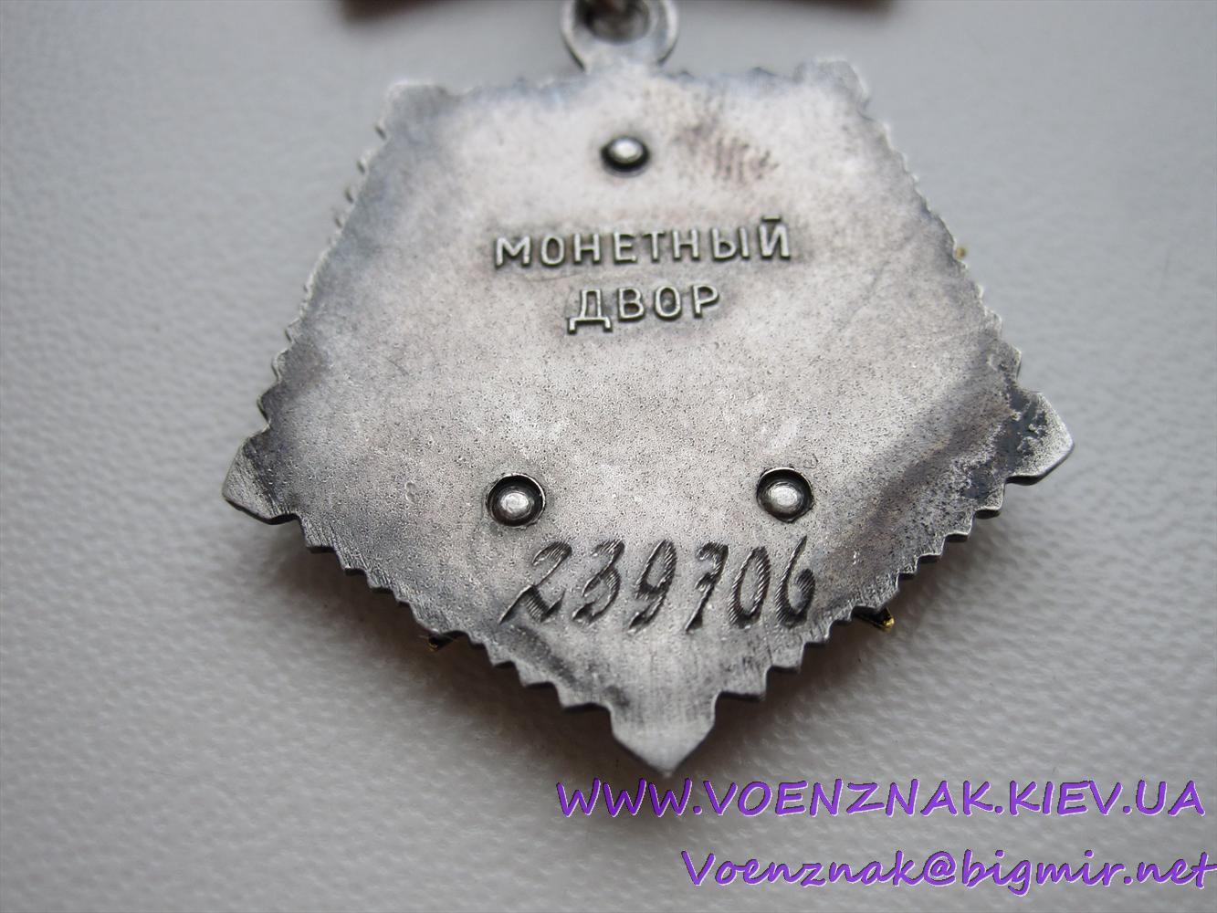 IMG 5623