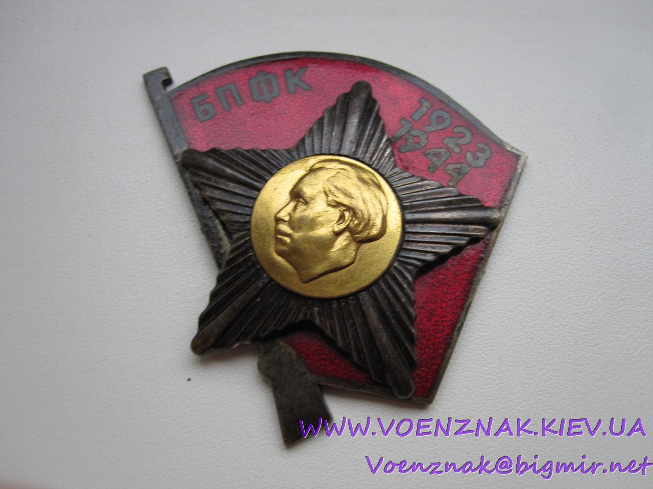 IMG 5653