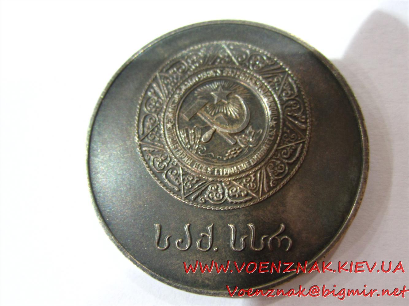 IMG 5990