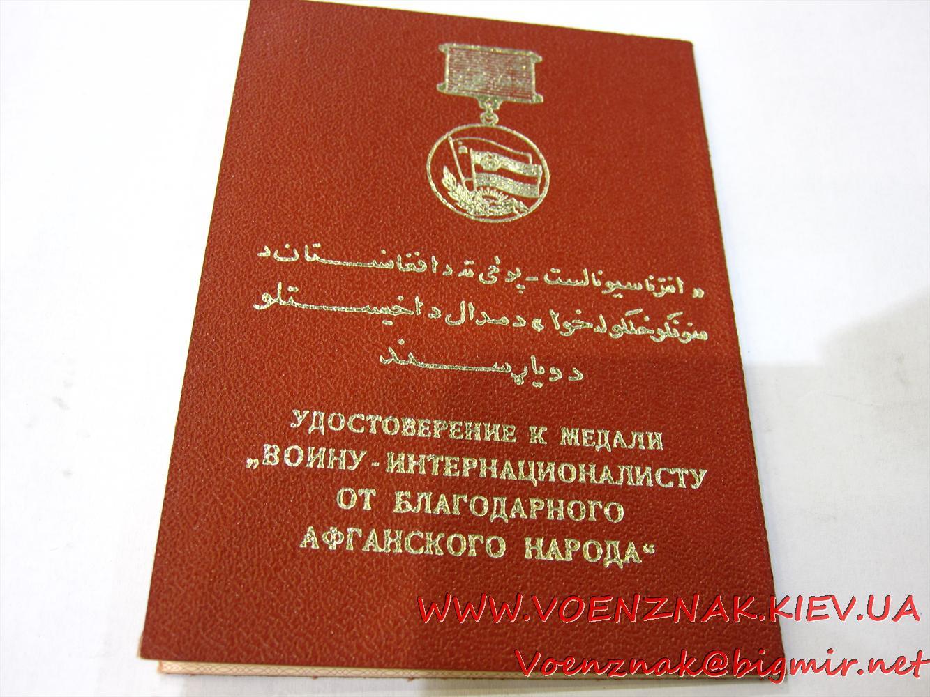 IMG 6267