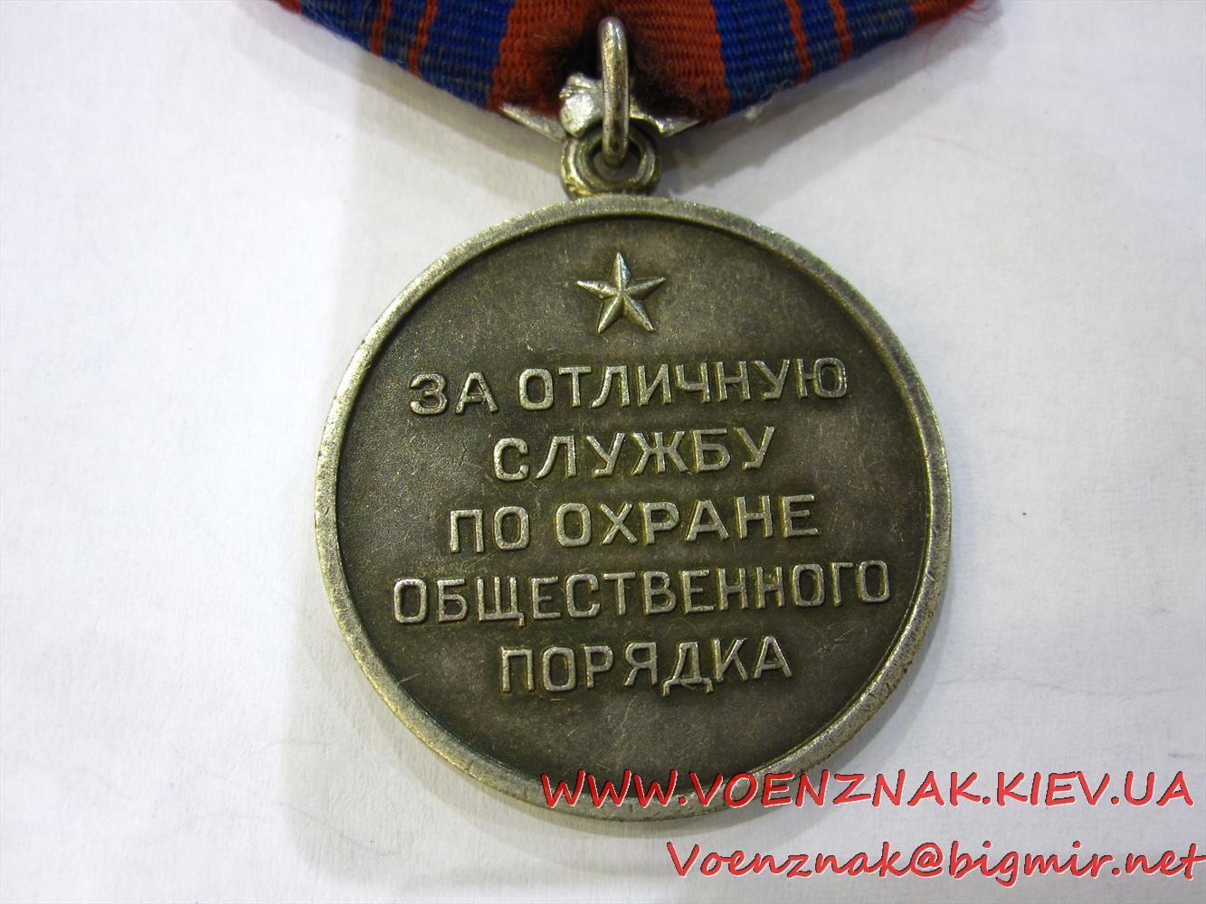 IMG 6304