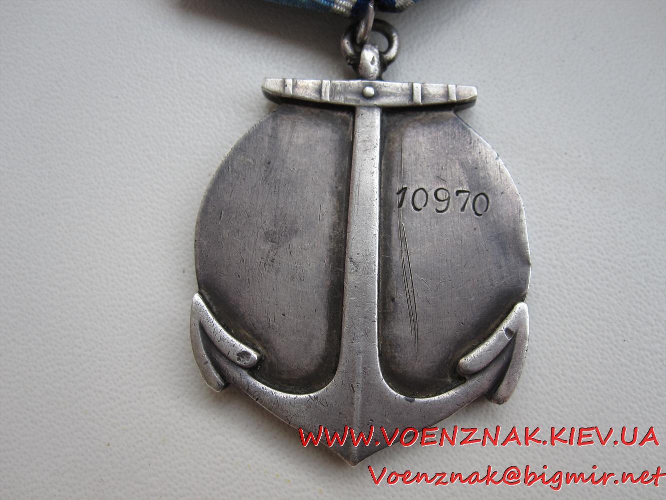 IMG 6383