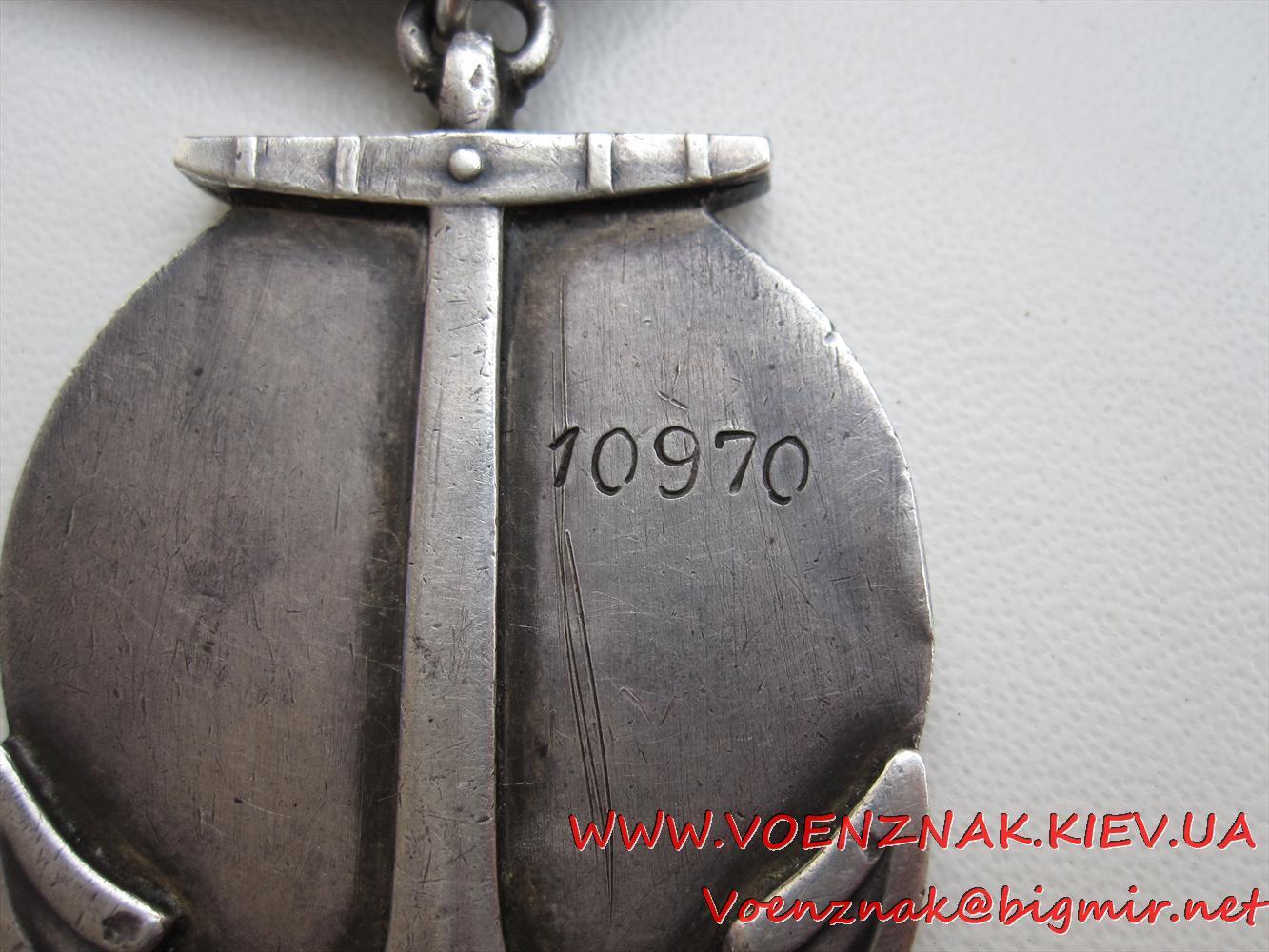 IMG 6384