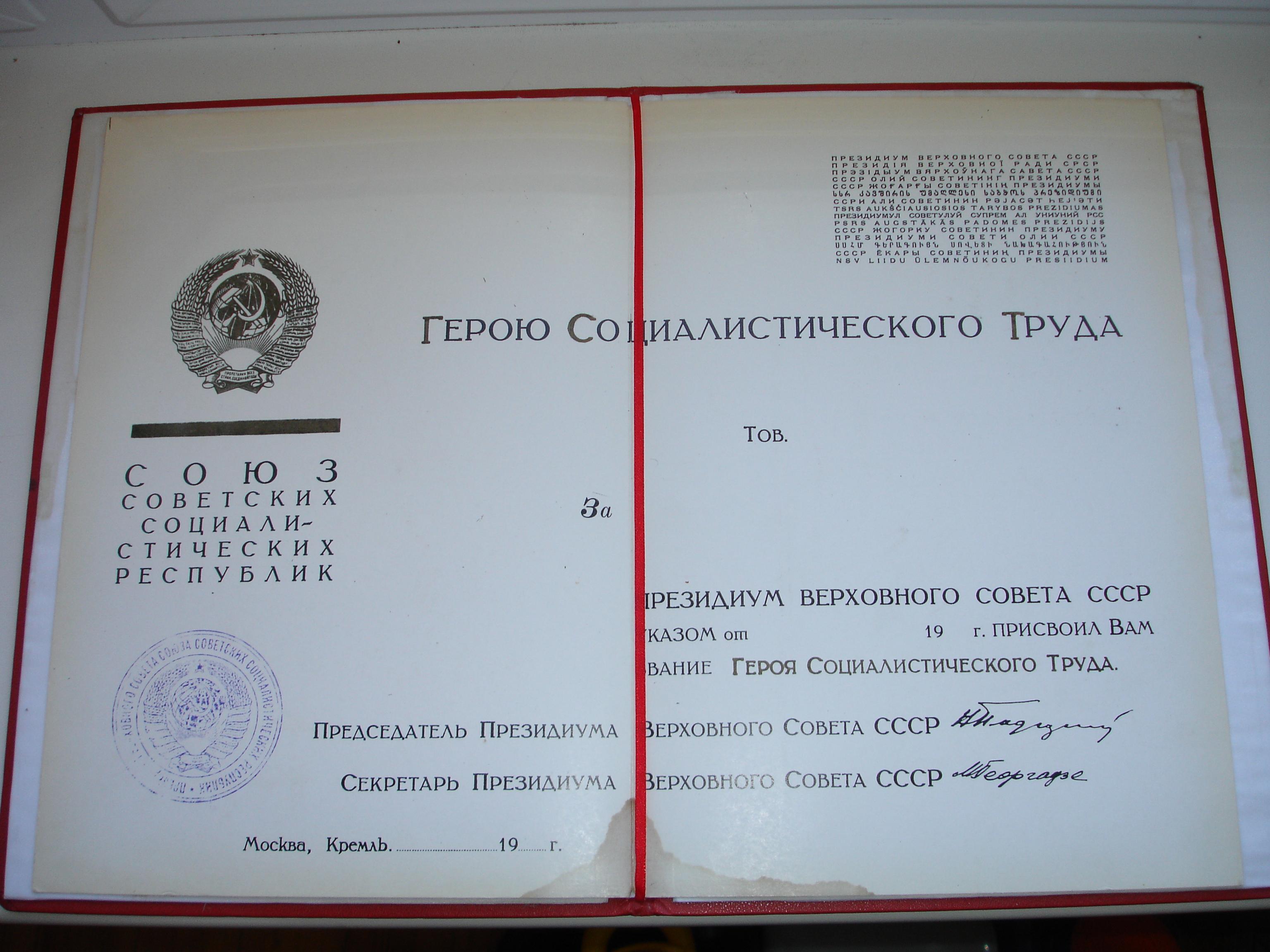 DSC01967