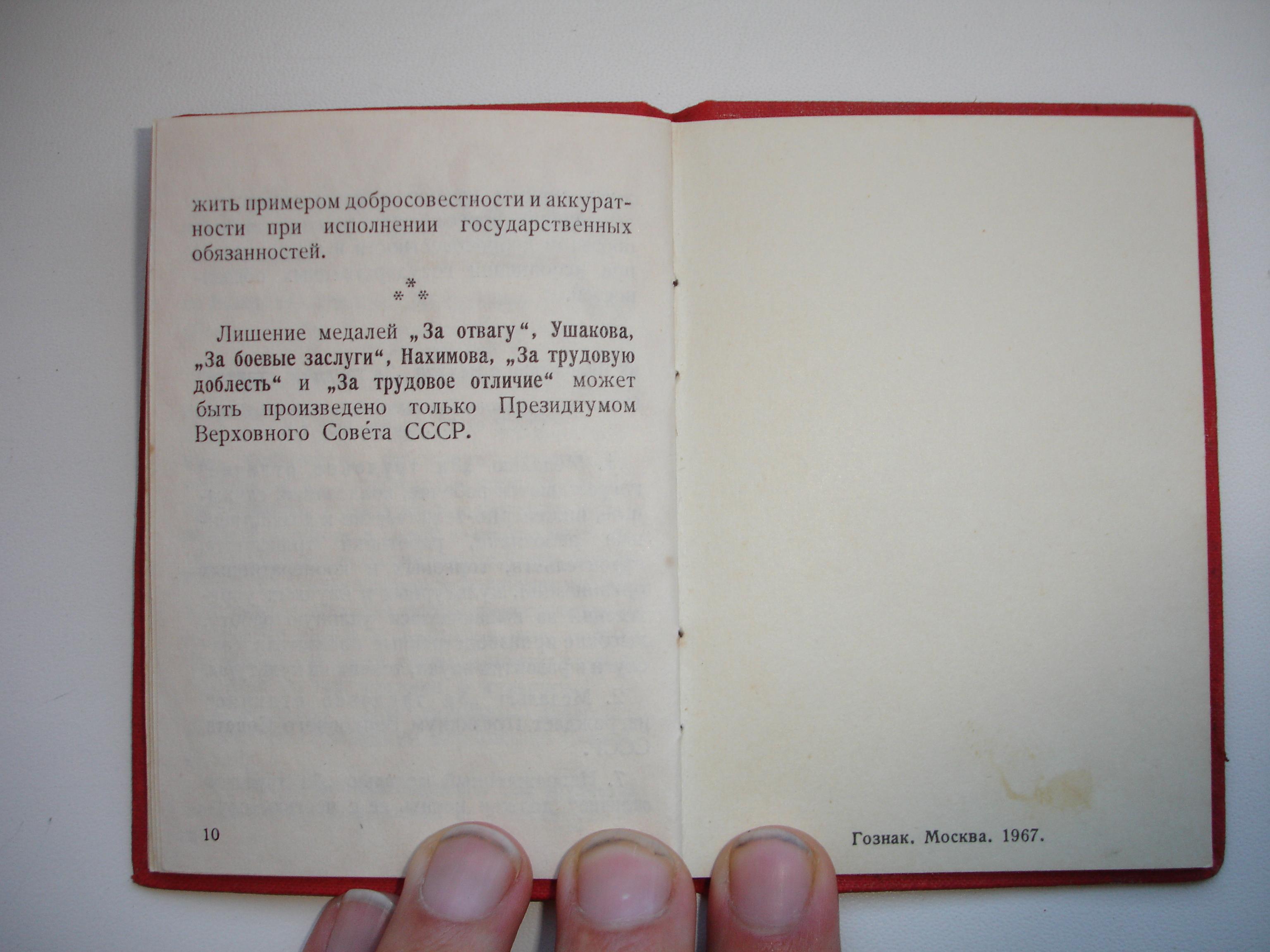 DSC01976