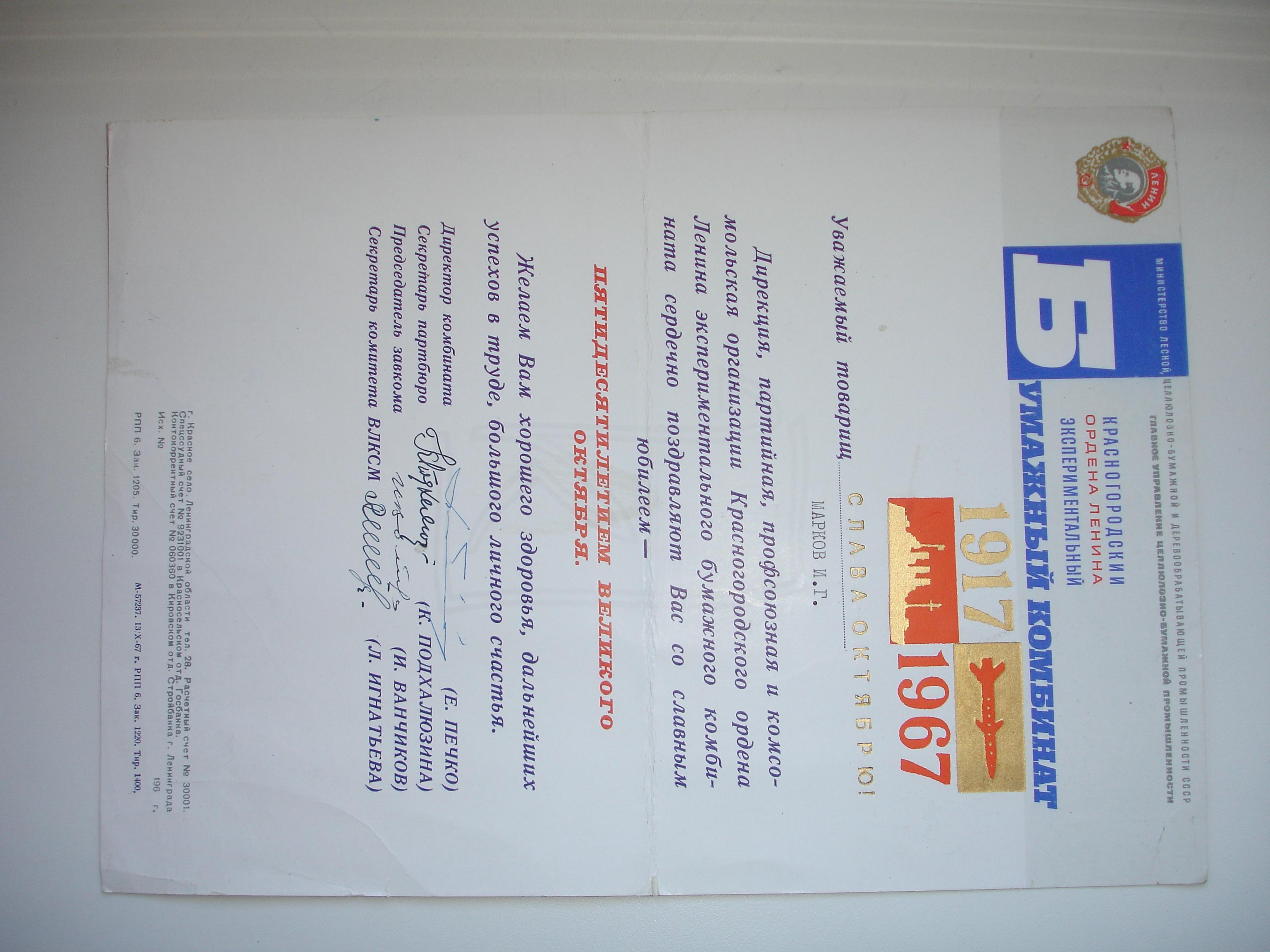 DSC01993