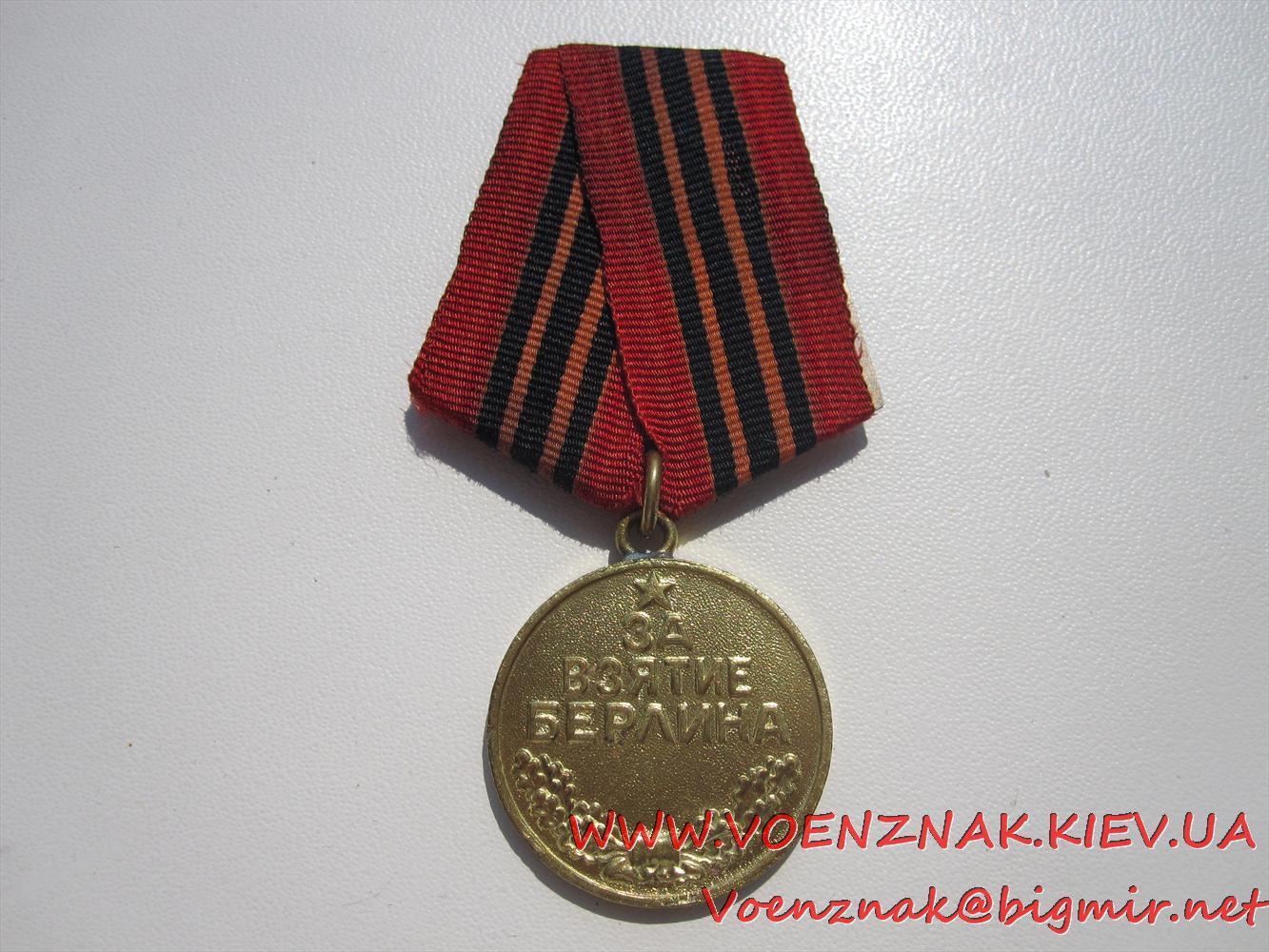IMG 8253
