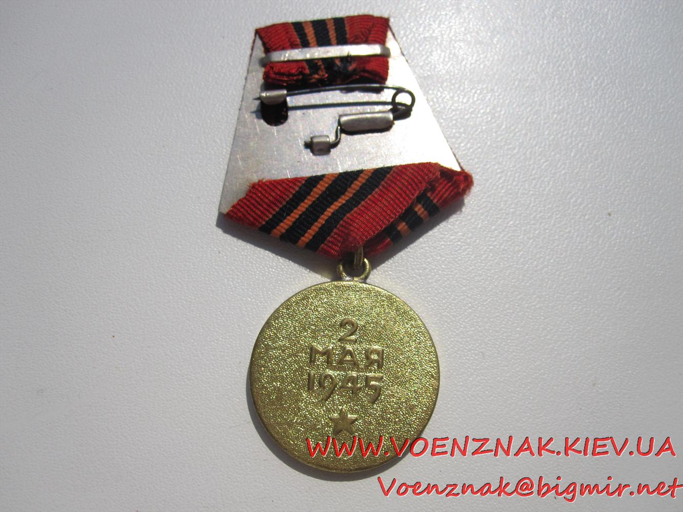 IMG 8255