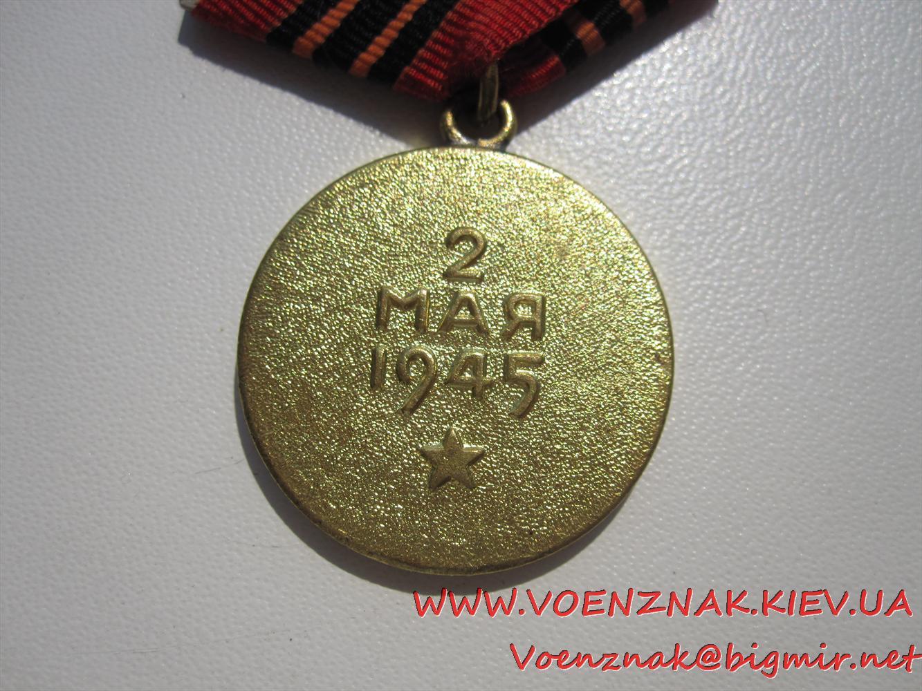IMG 8256