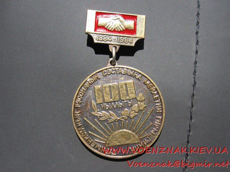 IMG 8308