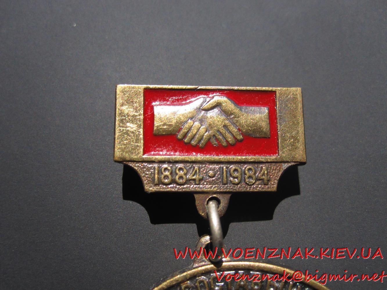 IMG 8309