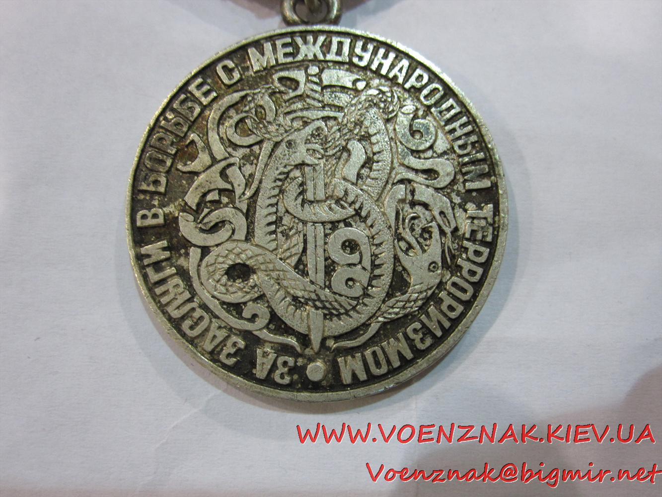 IMG 9401