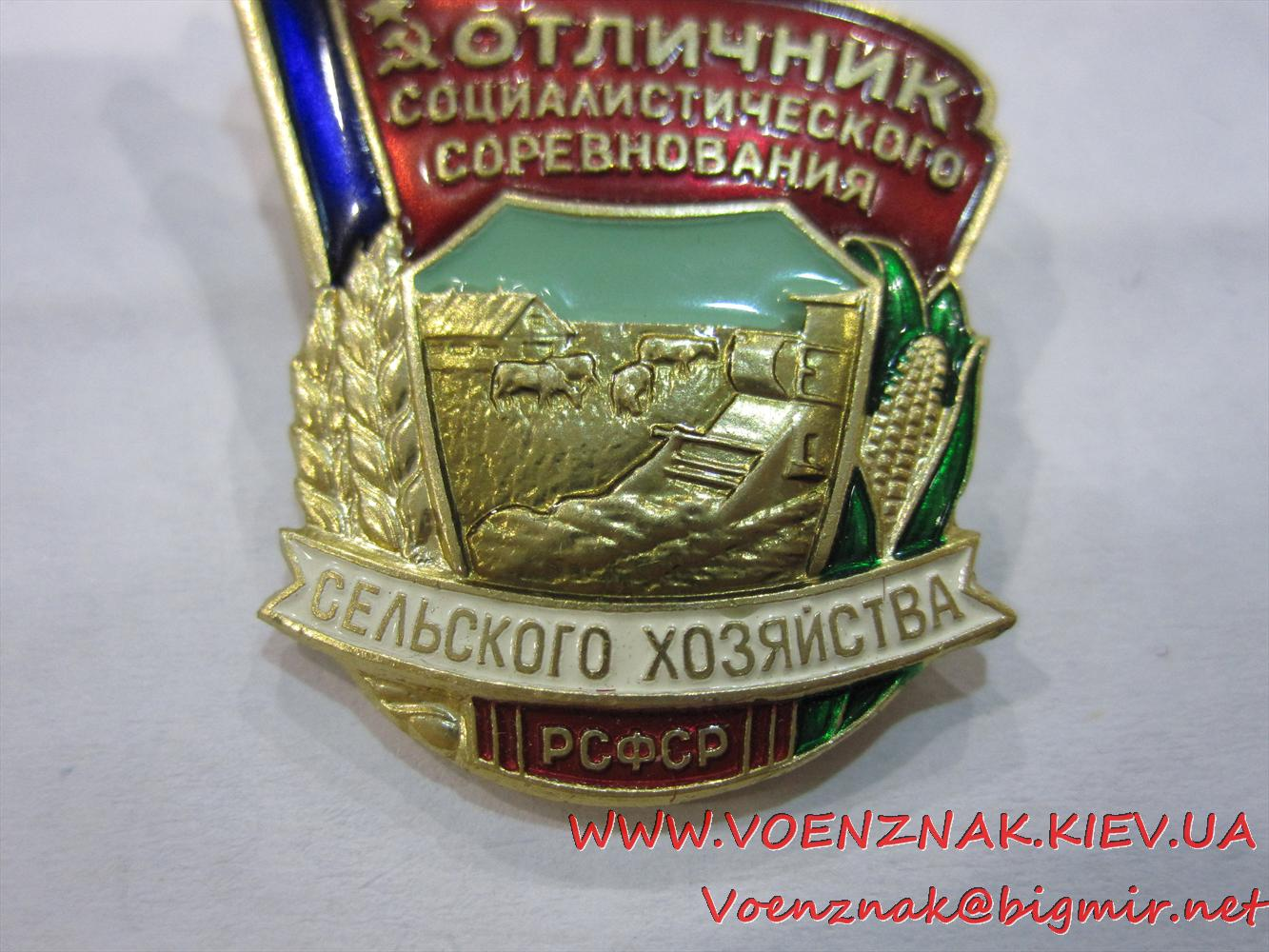 IMG 9408
