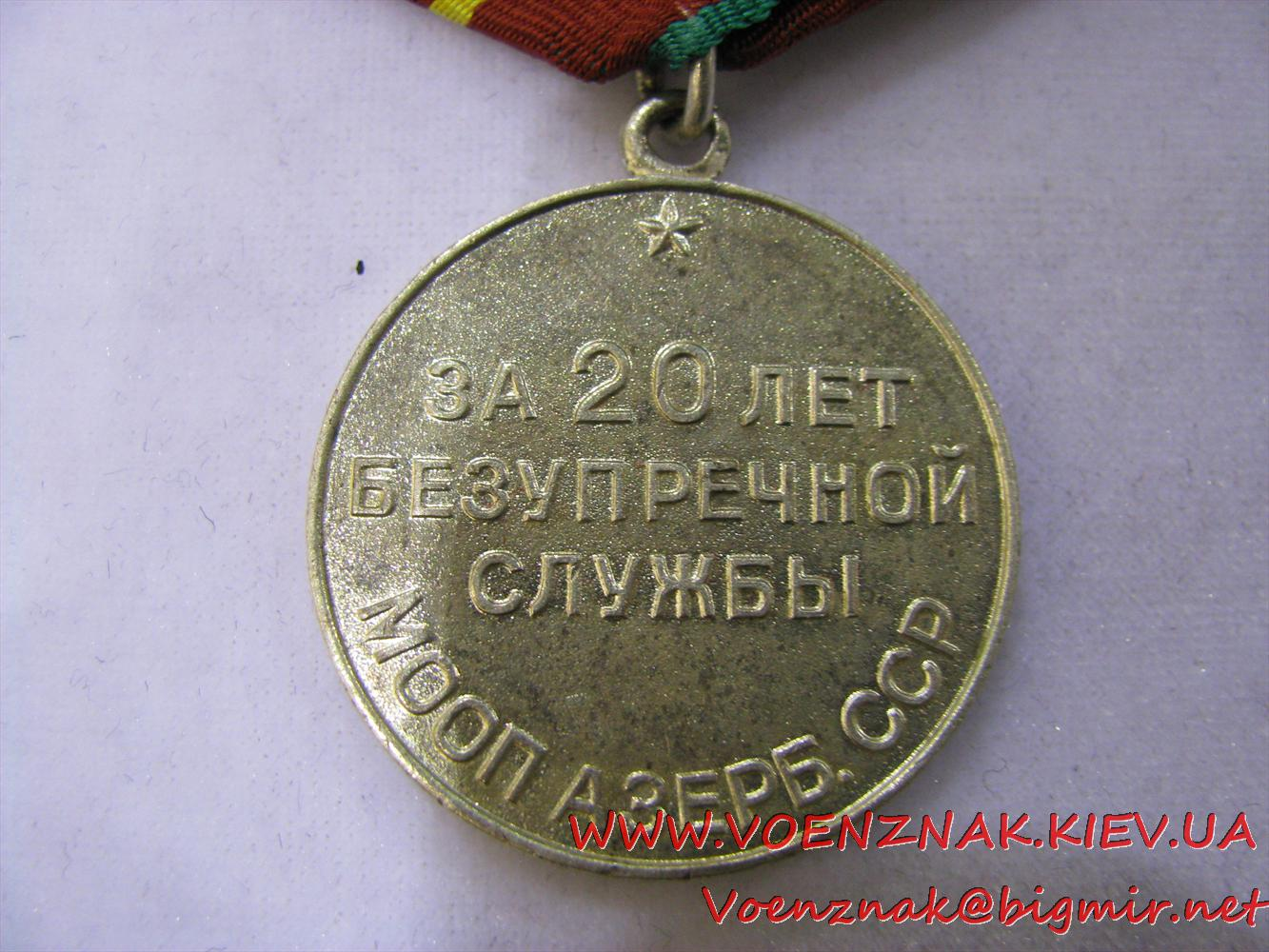 IMG 2101
