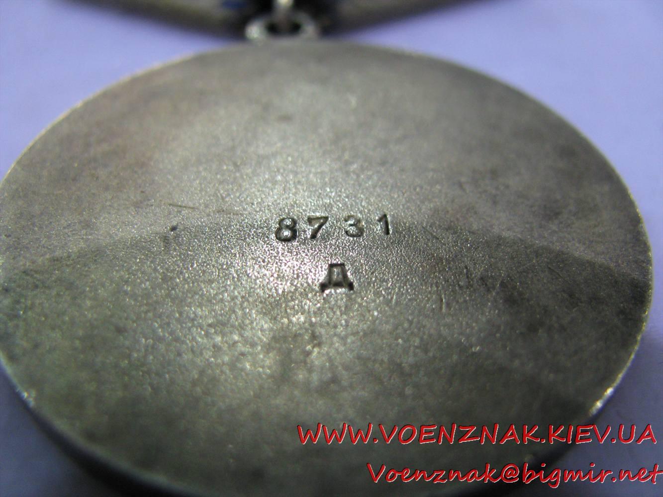 IMG 2286