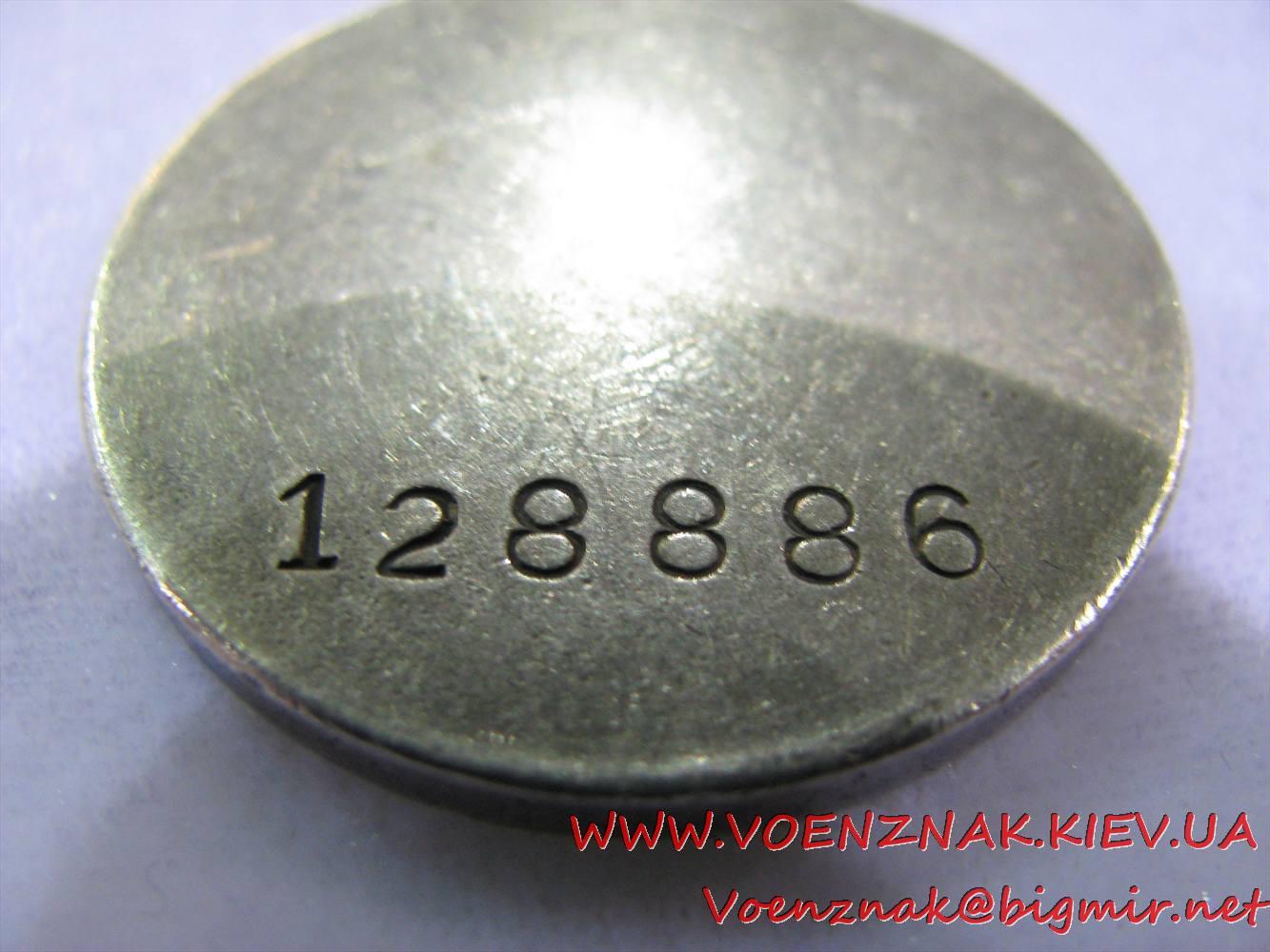 IMG 2355