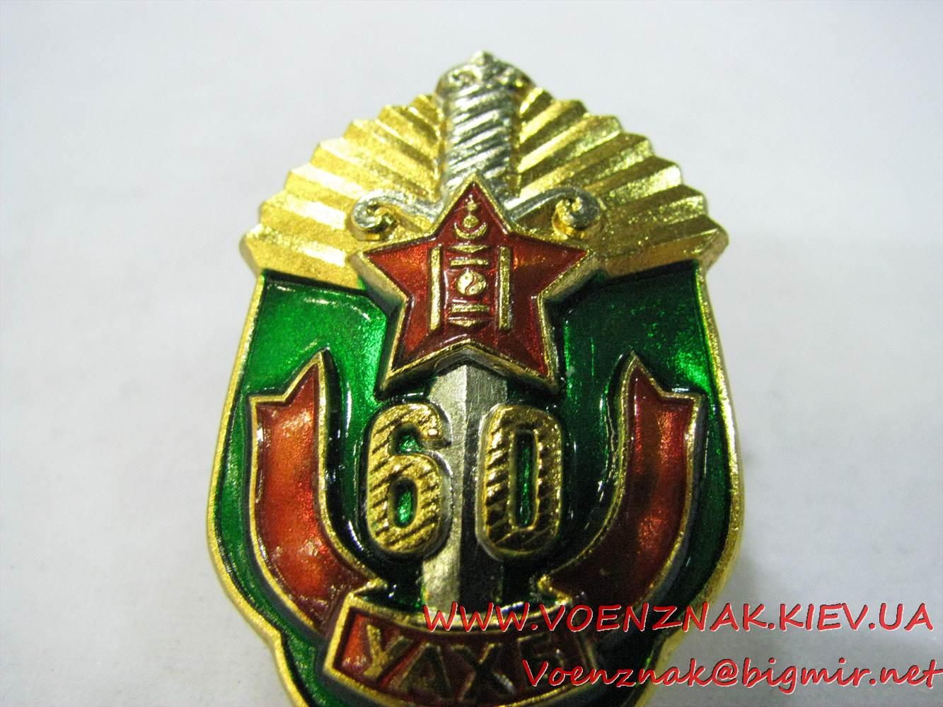 IMG 3008