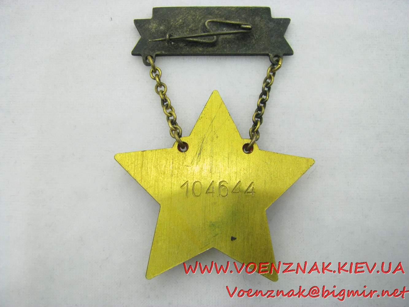IMG 3806