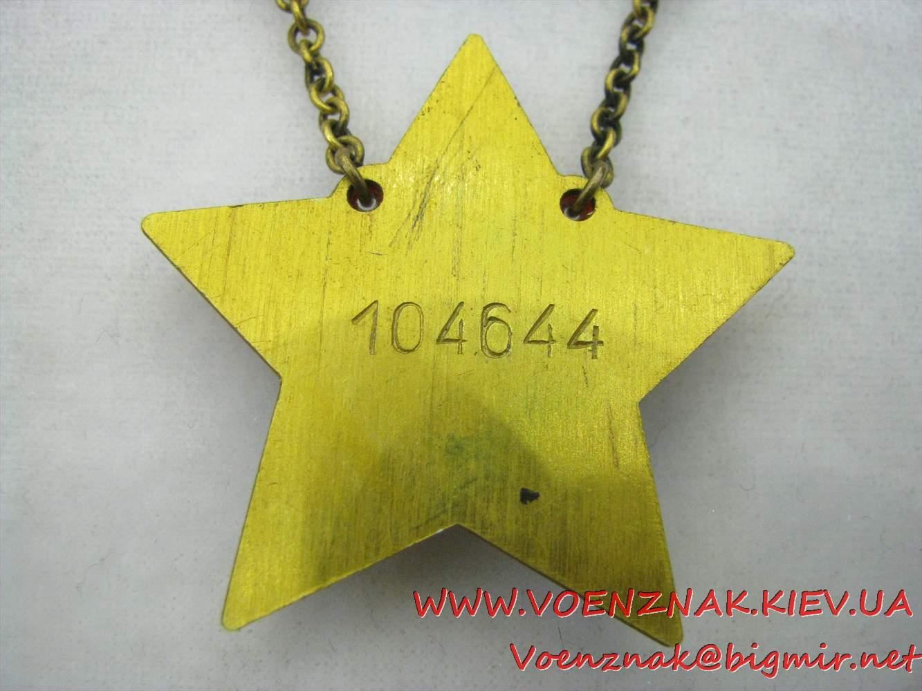 IMG 3808