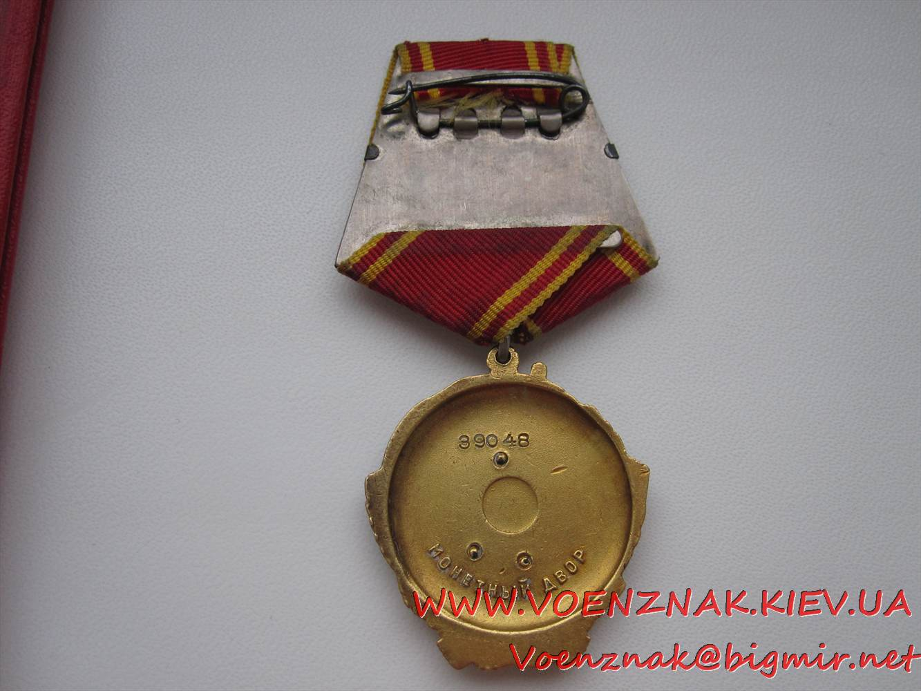 IMG 1291