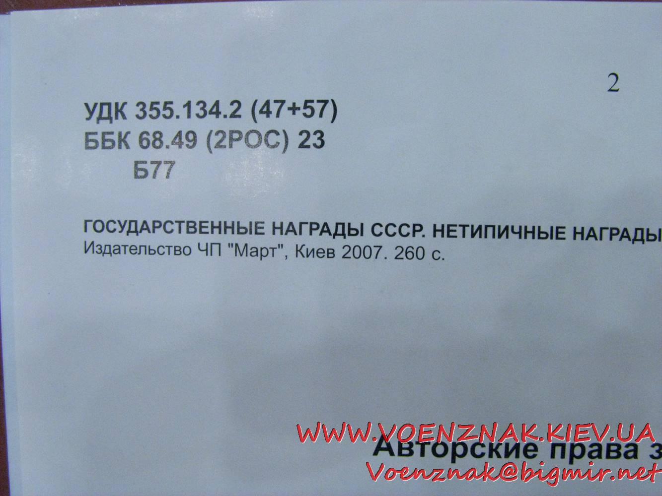IMG 4301
