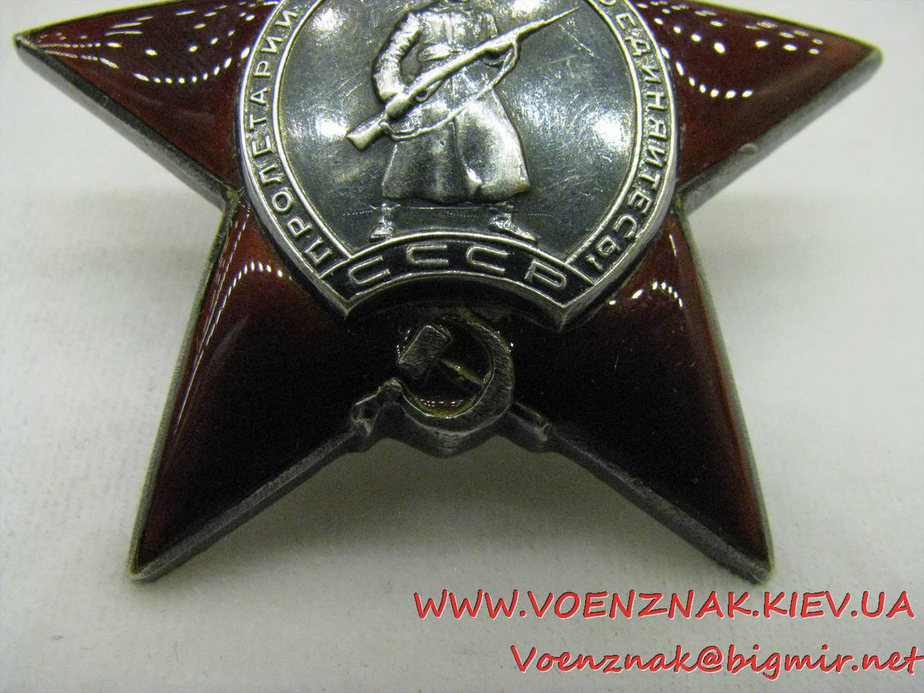 IMG 4344