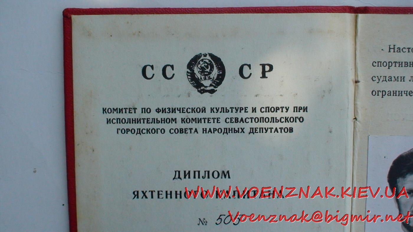 DSC01300