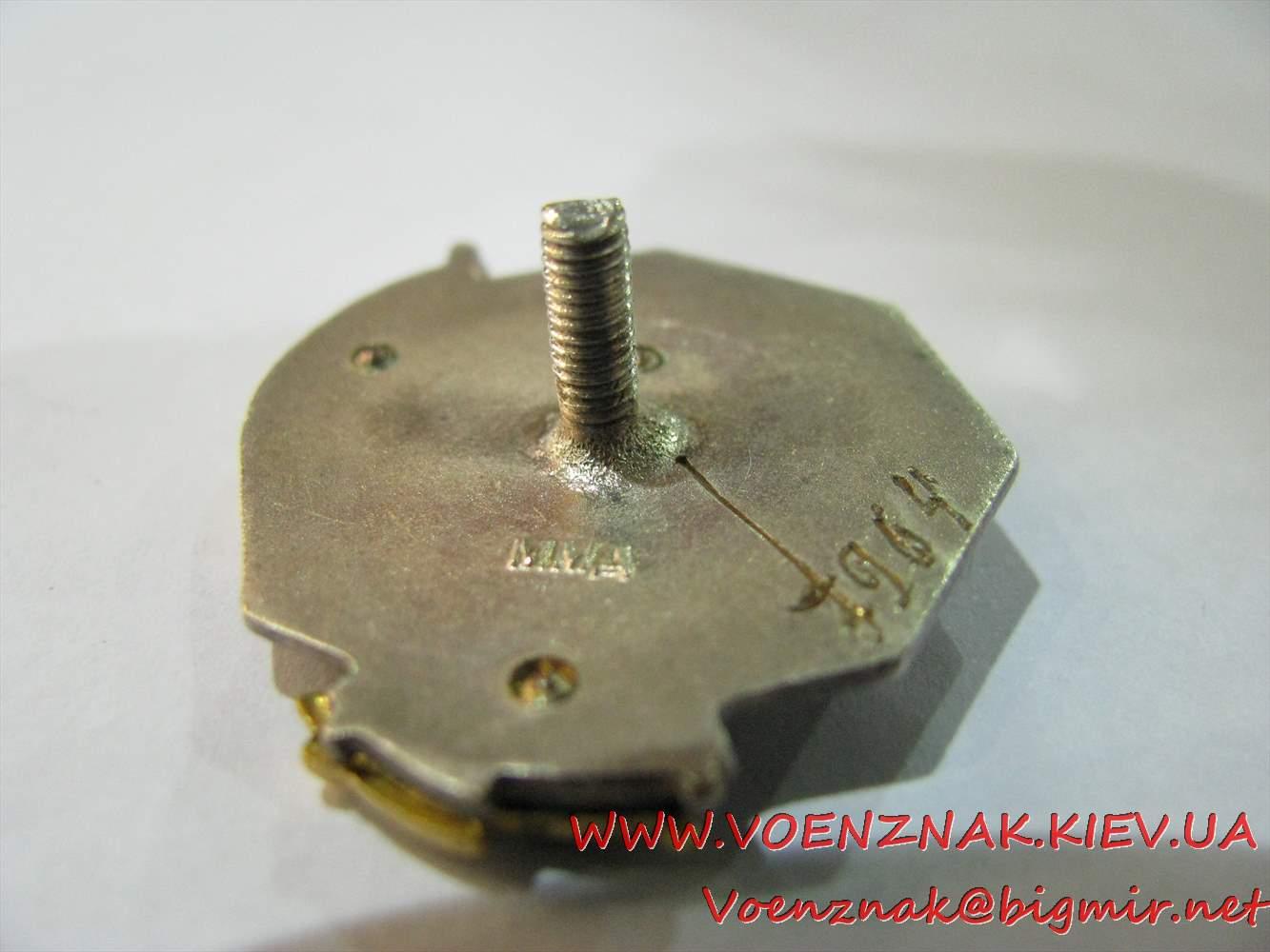 IMG 6502
