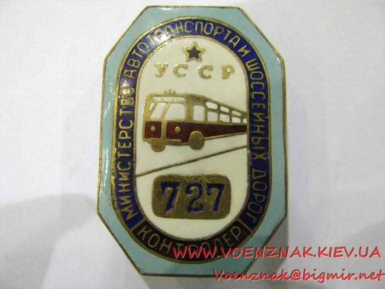 IMG 7681