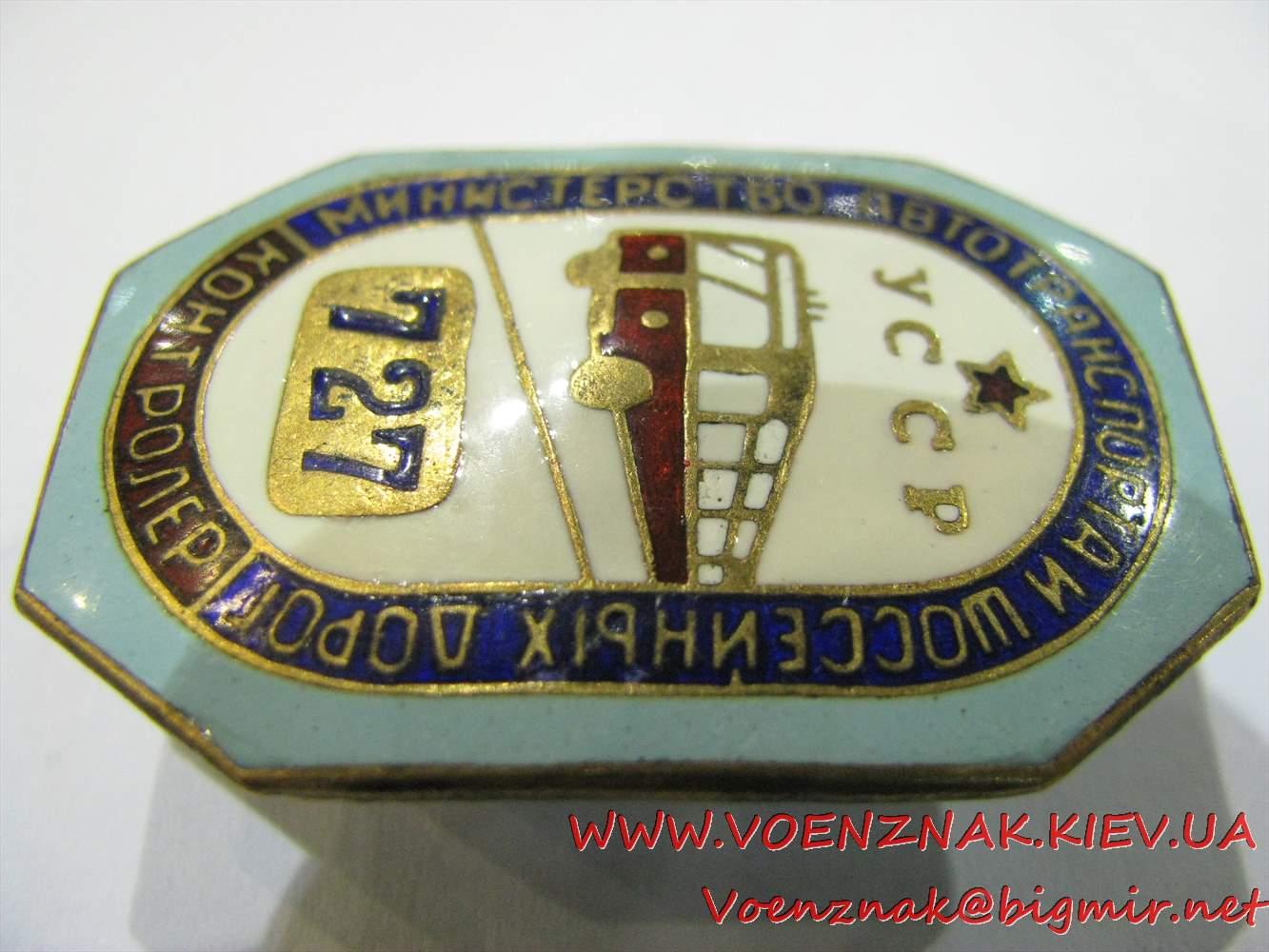 IMG 7685