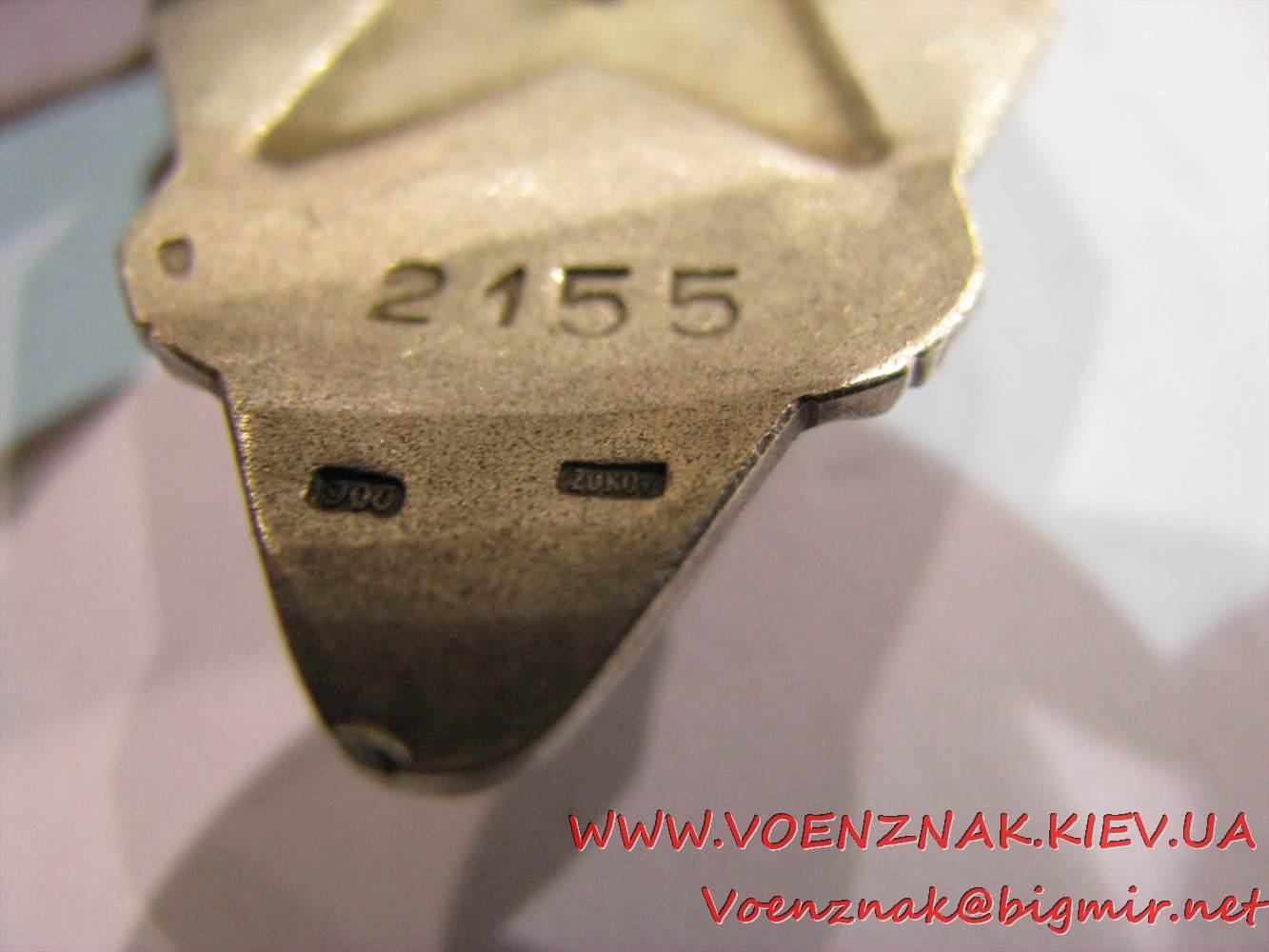 IMG 8132