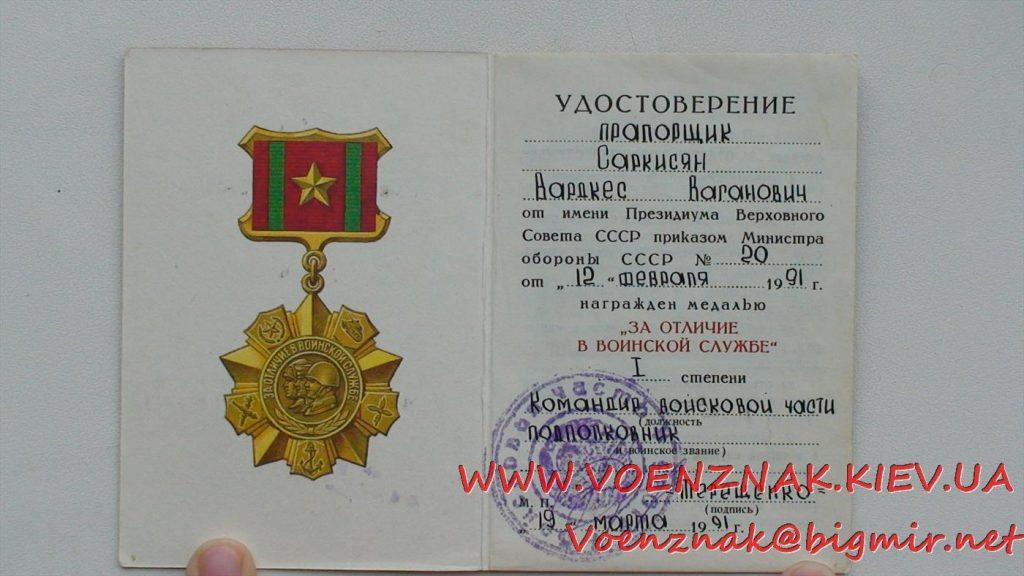 DSC02620
