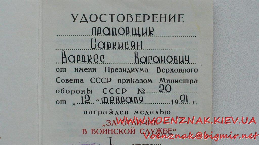 DSC02621