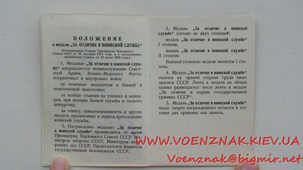 DSC02627