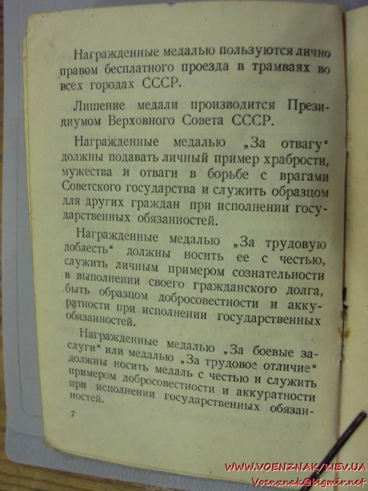 DSC04191