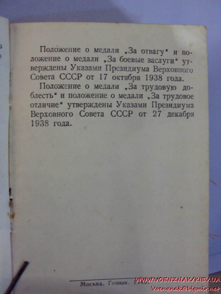 DSC04192