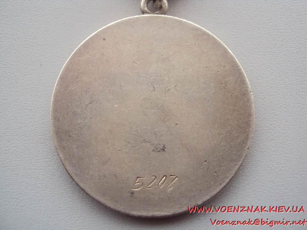 DSC05242