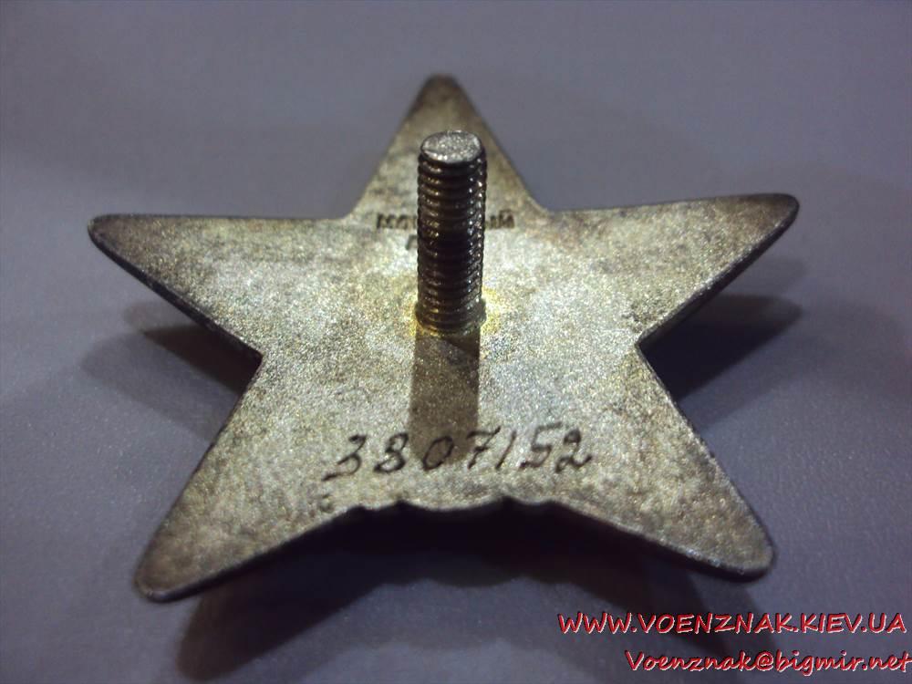 DSC05694