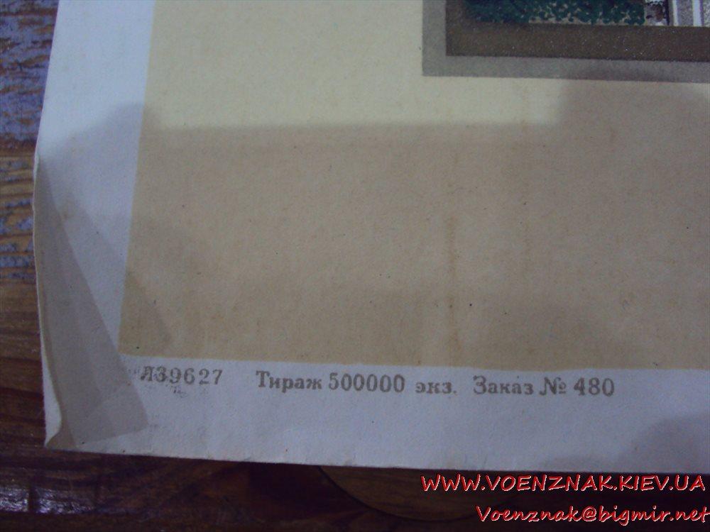 DSC07504