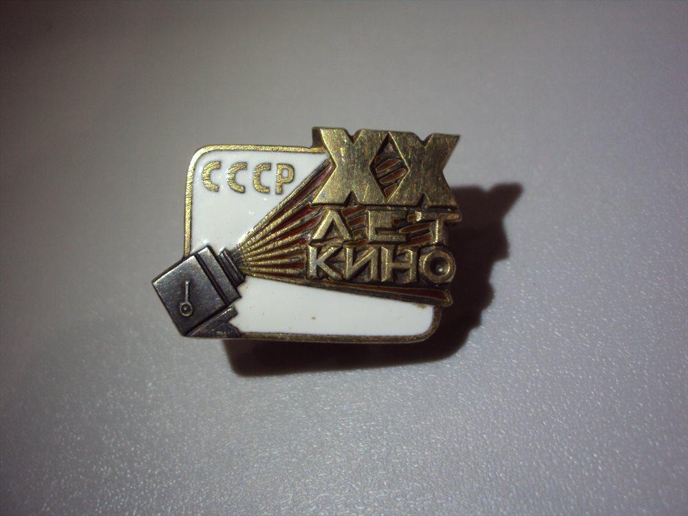 DSC07548