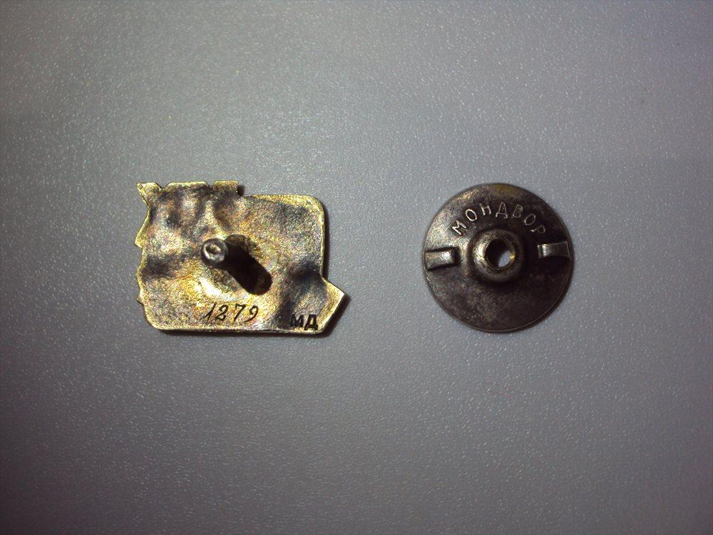 DSC07549