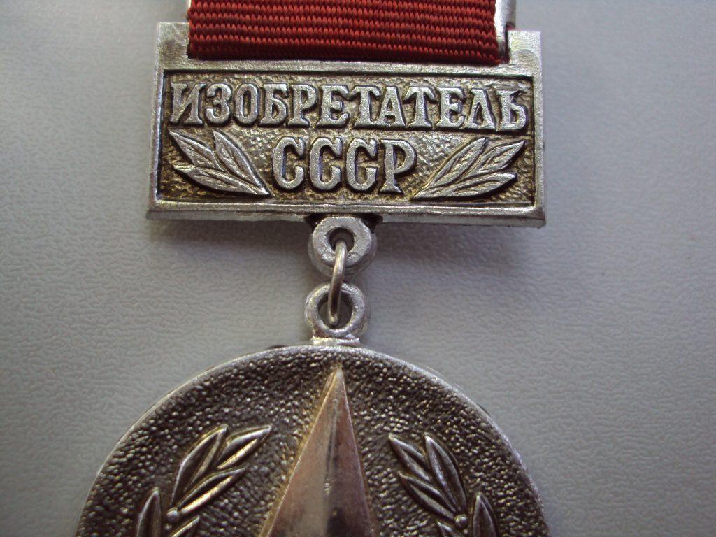 DSC07661