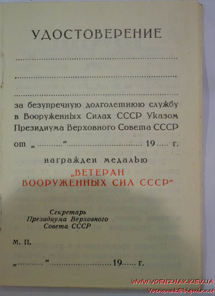 DSC_0133