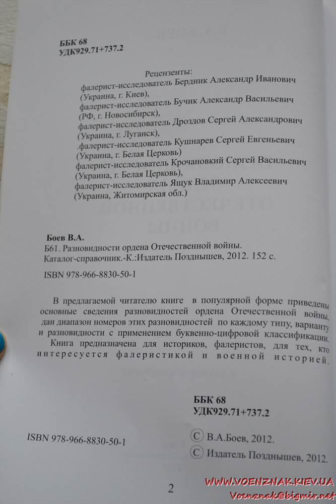 DSC_0249