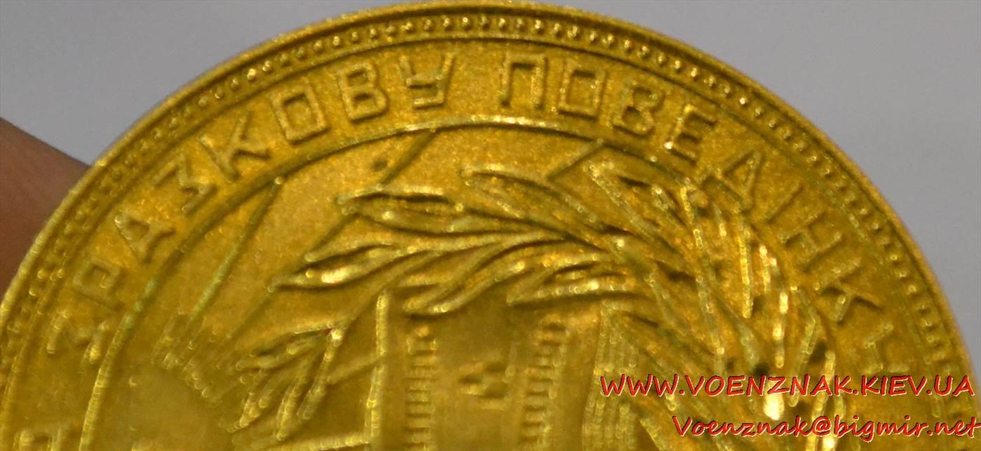 монеты антиквариат